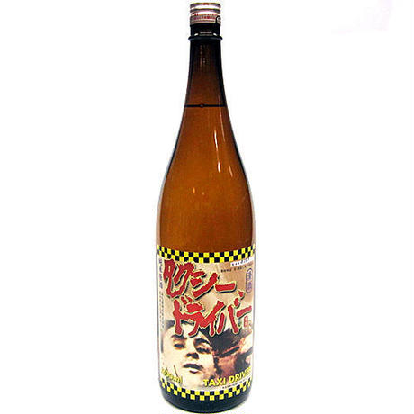Taxi driver brand, brewed by Kikuzakari from Iwate Japanese SAKE,  Junmai-shu dry strong type, 1800ml, 17% Alcohol