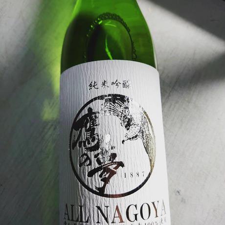 【1年熟成】R1BY 720ml タカノユメ 純米吟醸  ALLNAGOYA
