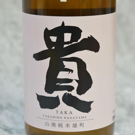 『貴 山廃純米雄町 蔵付き酵母』720ml