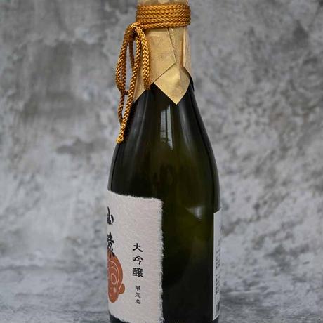 『山猿 大吟醸中取り 鑑評会金賞受賞酒』720ml