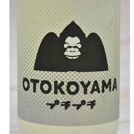 『OTOKOYAMA  プチプチ』720ml