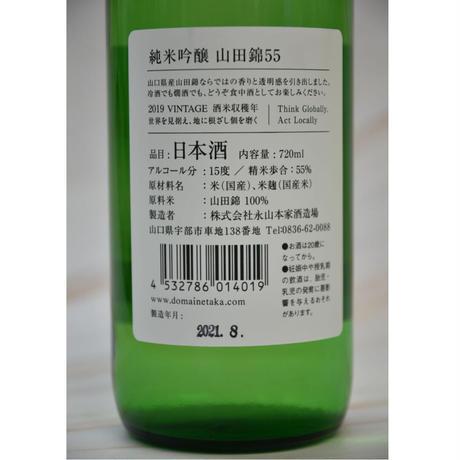『貴   純米吟醸 山田錦55 』720ml