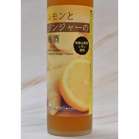 中野BC『レモンとジンジャーの梅酒』  500ml