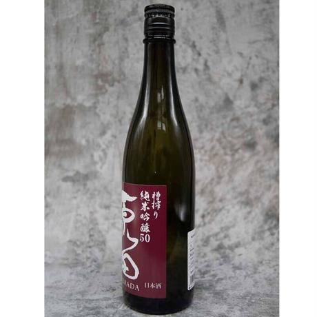『原田 純米吟醸酒 50』 720ml