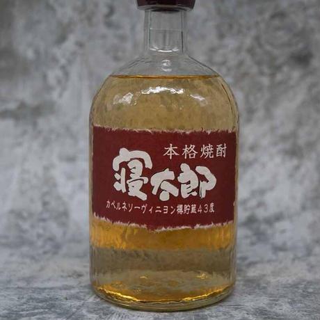 『寝太郎 カベルネ樽仕込み 43度(米焼酎)』720ml