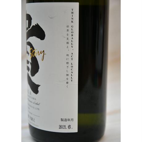 『貴   純米大吟醸  プラチナ  アナザーストーリー 』720ml