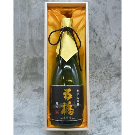 『五橋 純米大吟醸 錦帯』 720ml