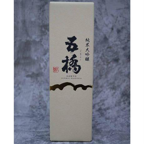 『五橋 純米大吟醸』 720ml