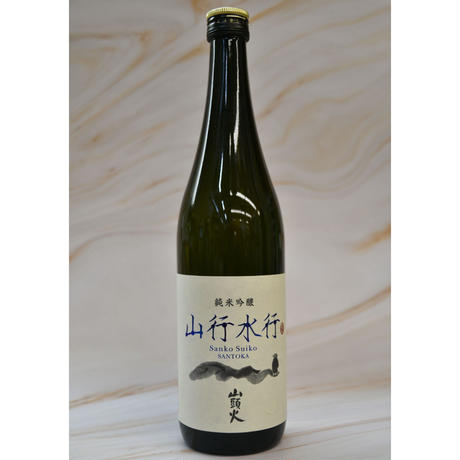 『山頭火 純米吟醸 山行水行』 720ml