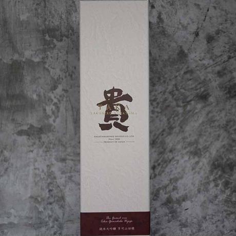 『貴 純米大吟醸 多可山田穂』 720ml