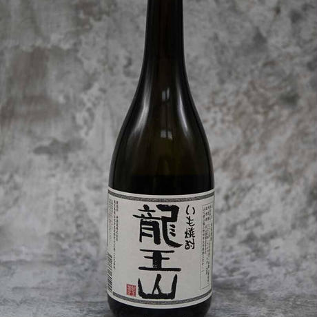 『龍王山 (芋焼酎)』720ml