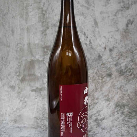 『山猿  純米酒』1800ml