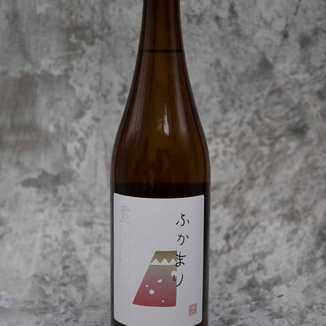 『貴 特別純米酒 ふかまり』 720ml