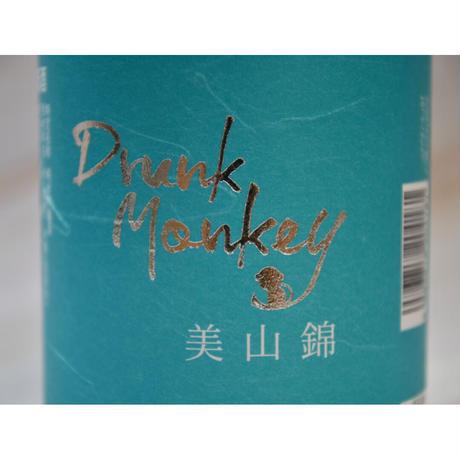 『山猿 Drunk Monkey 美山錦』 720ml