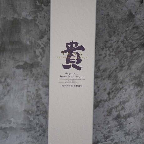 『貴 純米大吟醸 赤磐雄町』720ml