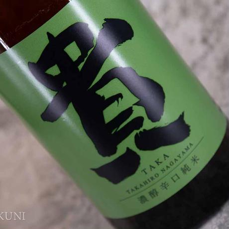 『貴 濃淳辛口純米酒』1800ml