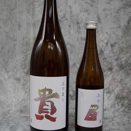 『貴 特別純米酒 ふかまり』1800ml