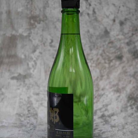 『寝太郎 43度瓶 43度(米焼酎)』720ml
