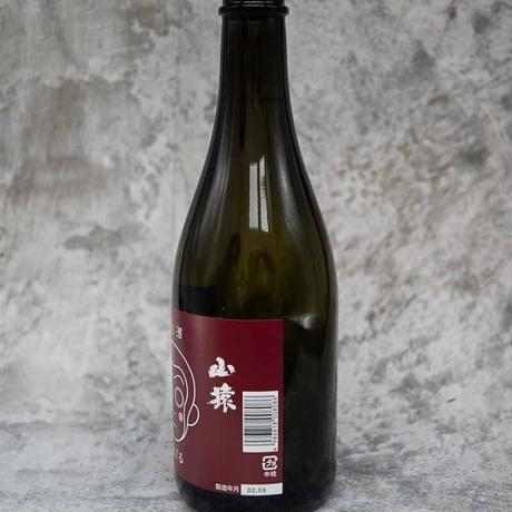 『山猿  純米酒』720ml