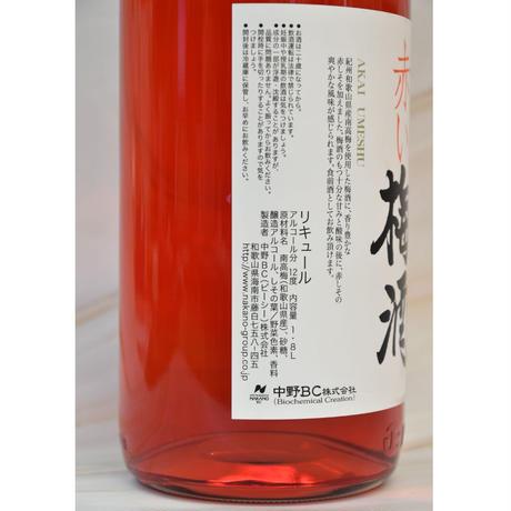中野BC『紀州 赤い梅酒』  1800ml