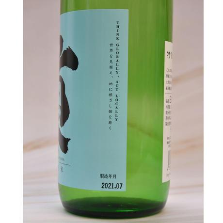 『貴 特別純米酒』720ml