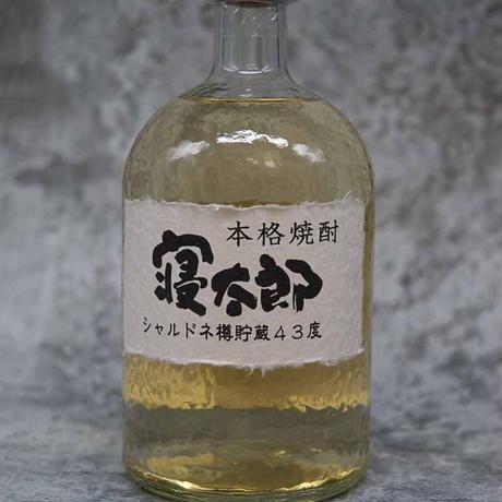『寝太郎 シャルドネ樽仕込み 43度(米焼酎)』720ml