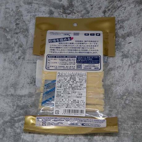 セレクトおつまみチーズ
