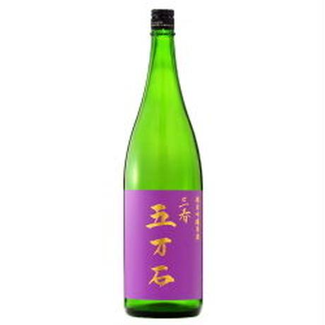 三春駒五万石純米吟醸原酒1.8L×2本(甘辛セット)箱なし