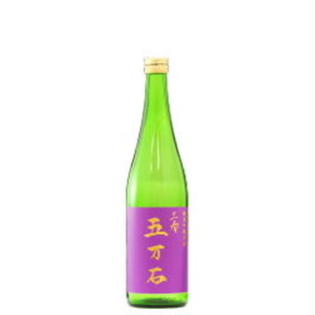 三春駒厳選飲み比べセット720ml×6本(箱なし)
