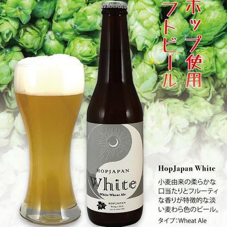 ホップジャパン地ビール(田村市産ホップ)4本定番セット(2種×各2本)