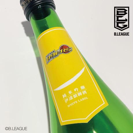 仙台89ERS × 純米吟醸ホワイトラベル(1本)