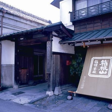 横浜ビー・コルセアーズ × 箱根山 純米吟醸  (1本)