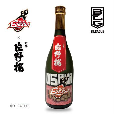 大阪エヴェッサ × 大吟醸 玄櫻 片野桜 (1本)