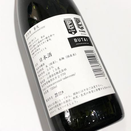 東京エクセレンス  × 澤乃井 純米吟醸 蒼天(1本)