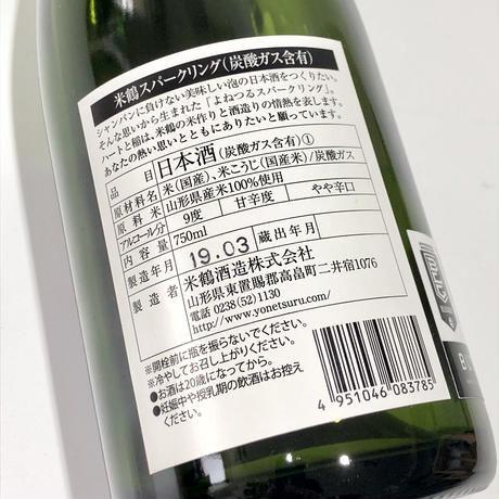 山形ワイヴァンズ × 米鶴スパークリング(1本)