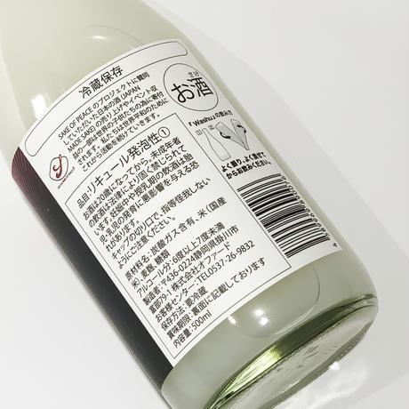 """150本限定 アニラバ  限定コラボ酒 """"WASHU"""" タイプA 1本"""