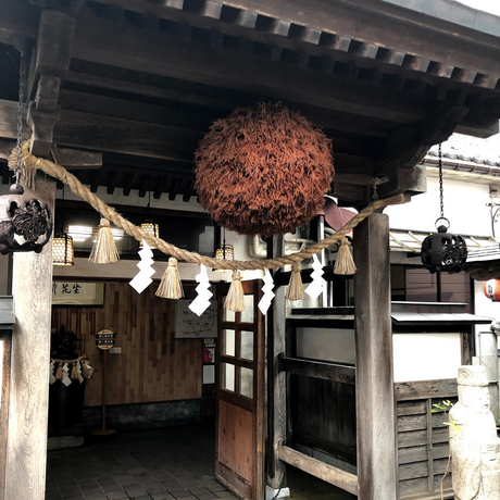サンロッカーズ渋谷 × ORBIA(3本セット)