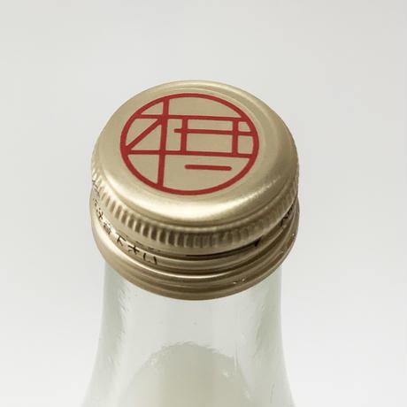 """150本限定 アニラバ  限定コラボ酒 """"WASHU"""" タイプAB 2本セット"""