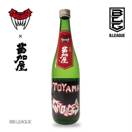 富山グラウジーズ × 苗加屋 純米吟醸 玲碧 (1本)