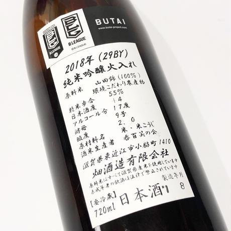 滋賀レイクスターズ × 大治郎 純米吟醸 (1本)