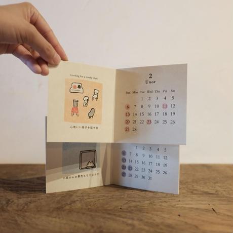 【予約販売】2022年 絵はんこカレンダー /HANKO STAMP CALENDAR