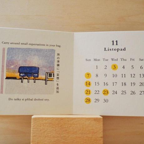 2021年 絵はんこカレンダー /HANKO STAMP CALENDAR