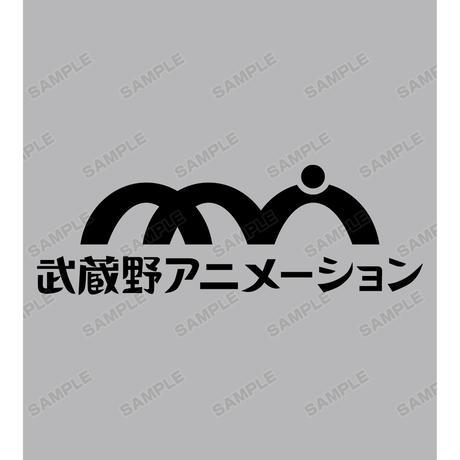 武蔵野アニメーション パーカーレディース