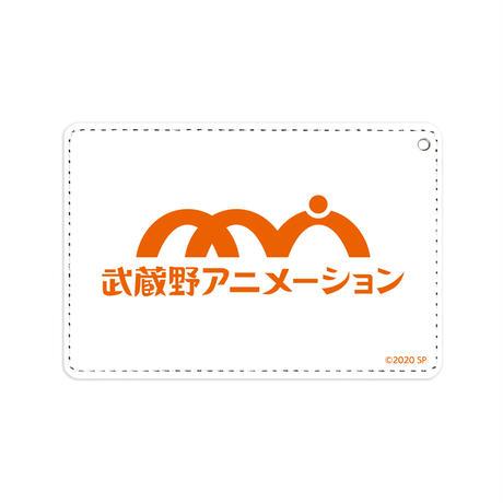 武蔵野アニメーション 1ポケットパスケース