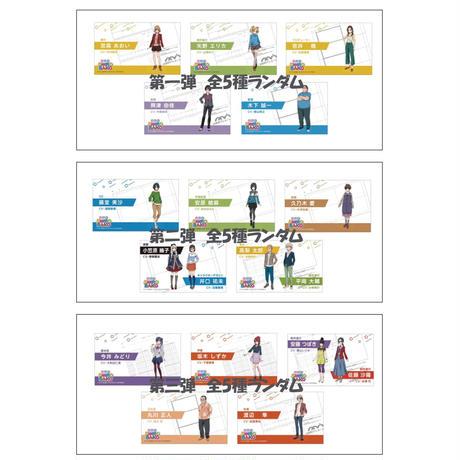 劇場版SHIROBAKOカフェ 桜の季節のホットミルクティー お食事券