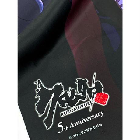 【同梱不可】クロムクロ5th Anniversaryタペストリー 壱
