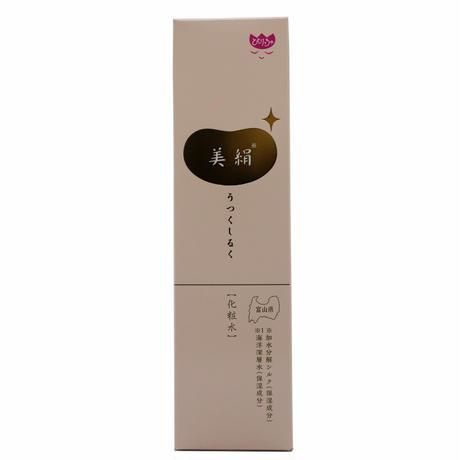 美絹(うつくしるく)化粧水 150mL