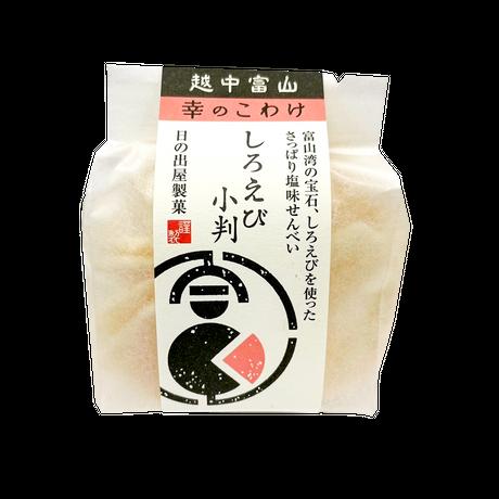 クロムクロ×幸のこわけ 越中富山のお茶菓子キューブ