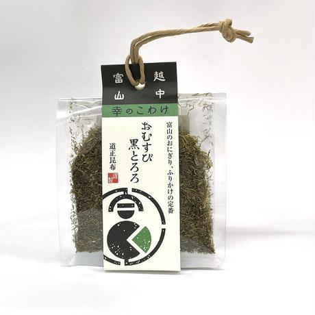 クロムクロ×幸のこわけ 越中富山のおつまみキューブ