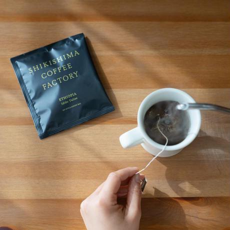 【コーヒーバッグ 3個】ニカラグア リモンシージョ農園